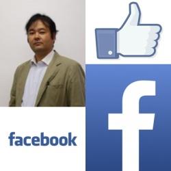 facebook講座開講!!